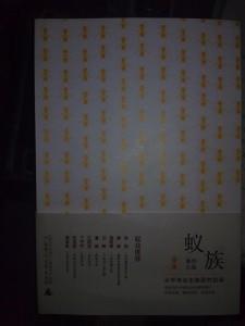 20091112112